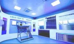 Shandong Linuo Paradigma Co., Ltd.