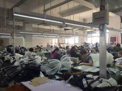 HANGZHOU RONGQI IMP. & EXP. CO., LTD.
