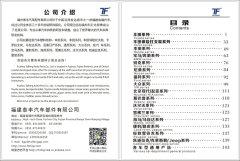 Fujian Taifeng Auto Parts Co., Ltd.