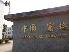 China Flame Group Ltd.