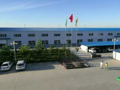 Shijiazhuang Han Hao Trade Co., Ltd.