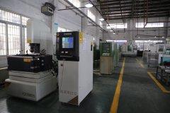 Heshan City Yiyuan Electrical Industry Co., Ltd.