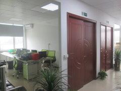 Keylink Technology Co., Ltd.