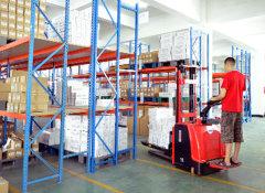 Fujian Yifeng Industry Co., Limited