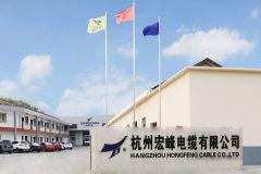 Hangzhou Hongfeng Cable Co., Ltd.