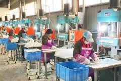 Shanghai Shinelite Electric Co., Ltd.