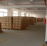 Hubei Online Industrial Limited