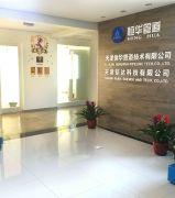 Tianjin Kaida Science and Technology Co., Ltd.