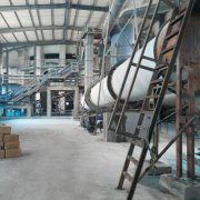 Qingdao Sonef Chemical Company Limited