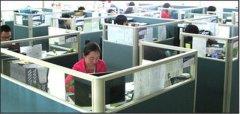Fuzhou Jin He Rui Trade Co., Ltd.