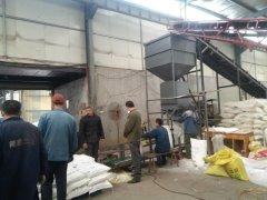 Zouping Boyi Chemical Industry Co., Ltd.