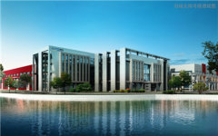 Nanjing Auto Electric Co., Ltd.