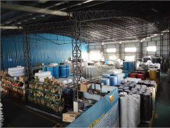 Dongguan Jinchen Nonwoven Co., Ltd.