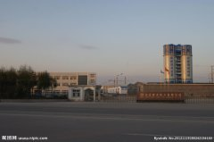 Qingdao Ever Century Trading Co., Ltd.