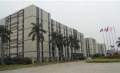 Guangzhou Glory Enterprise Co., Ltd.
