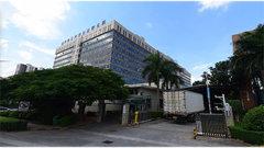 Shenzhen Heijin Industrial Manufacturing Co., Ltd.