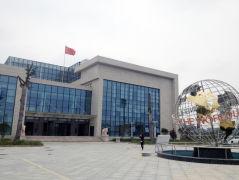 Henan Jinshui Cable Group Co., Ltd.