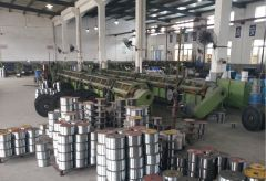 Nantong Link Metal Products Co., Ltd.