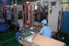 Dongguan Xianglin Plastic Product Co., Ltd.
