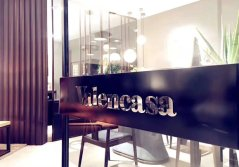Dongguan Valencasa Furniture Co., Ltd.