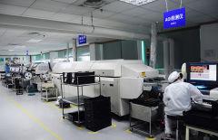 Shenzhen Eelink Communication Technology Co., Ltd.