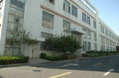 Hangzhou Xiangrong Textiles Co., Ltd.