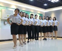 Xinchi Electric Co., Ltd.