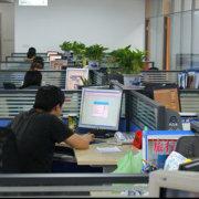 Guangzhou Sunlight  Electronic Technology Co., Ltd.
