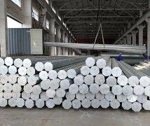 Jiangsu Bosheng Steel Poles Co., Ltd.