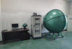 Ningbo Sunle Lighting Electric Co., Ltd.