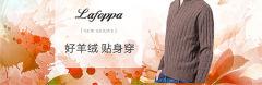 Hangzhou Best Homey Cashmere Co., Ltd.