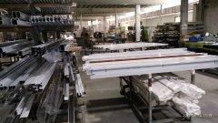 ZHONG SHAN JIN SHENG YUAN HARDWARE AND BUILDING MATERIALS CO., LTD.