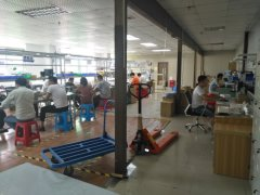 Shenzhen Refined Technology Co., Ltd.