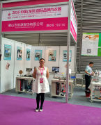 Foshan Achievo Garments Co., Ltd.