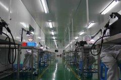 Ningbo Finer Medical Instruments Co., Limited