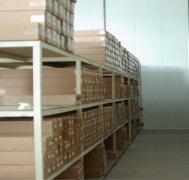 Suzhou Teide Inkjet Material Ltd.