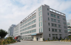 Guangzhou Exbect Garment Co., Ltd.