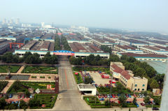 Shandong Shifeng (Group) Co., Ltd.
