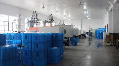 Shangyu Shengruisi Packaging Co., Ltd.