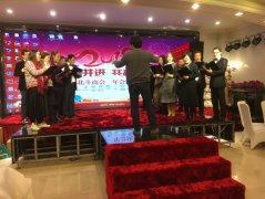 Changzhou Manorshi Electronics Co., Ltd.