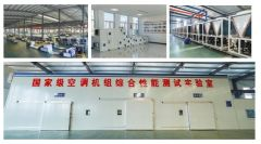 Qingdao All-Like Central Air Conditioner Co., Ltd.
