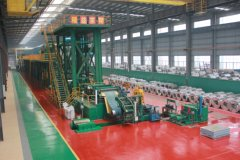 Zhangjiagang Wanda Steel Strip Co., Ltd.