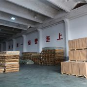 Zhejiang Huashuaite New Material Technology Co., Ltd.