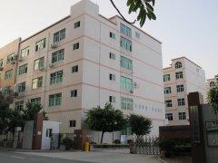 Meishan Shengjietong Import and Export Co., Ltd.