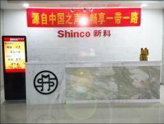 Guangzhou Zunlang Smart Technology Co., Ltd.