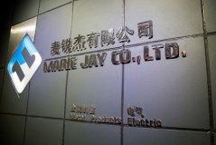 Zhuzhou M & J Import and Export Co., Ltd.