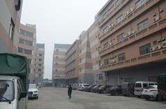 Zhongshan DLSS Lighting Factory