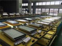 Zhongshan YAYE Lighting Co., Ltd.