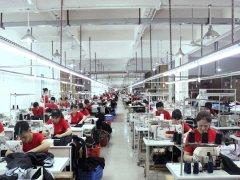 Guangzhou Boshi Apparel Co., Ltd.