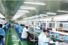 Shenzhen Etross Telecom Co., Ltd.